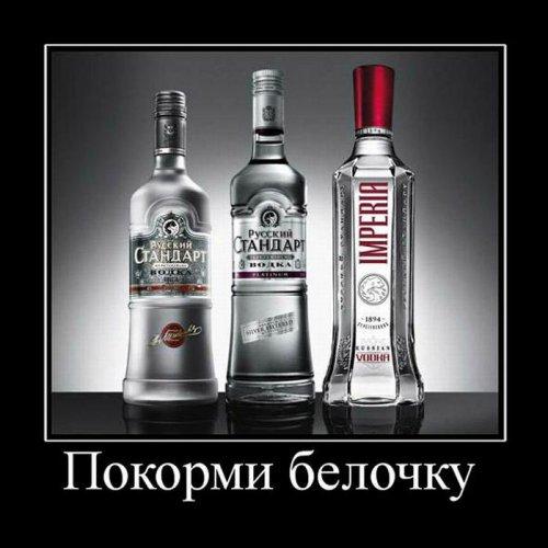 Доза прикольных демок (34 шт)