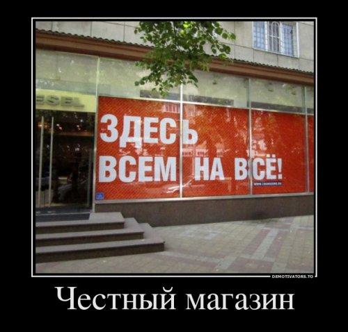 http://www.bugaga.ru/uploads/posts/2013-08/thumbs/1375690439_novye-demki-8.jpg