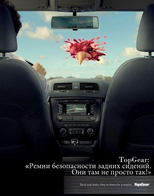 Социальная реклама на дорогах (11 фото)
