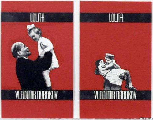 Варианты обложек к роману В.Набокова Лолита (19 фото)