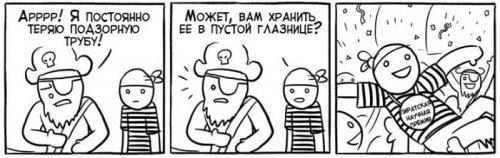 Новые комиксы-приколы (14 шт)