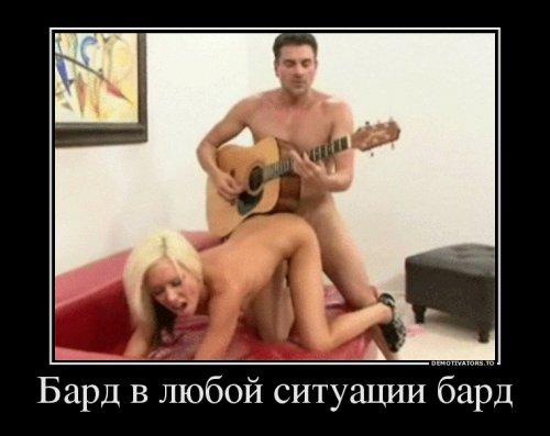 Самые свежие и прикольные демотиваторы для читателей Бугага.ру!