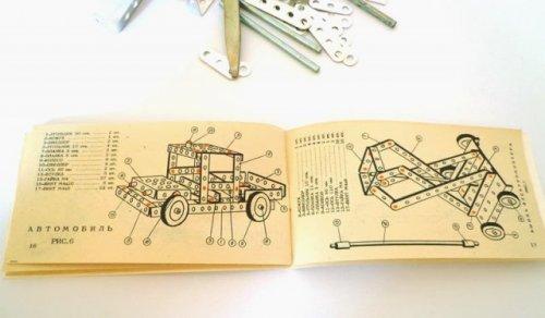 Игрушки советского детства (23 фото)