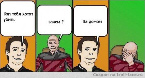 Прикольных комиксов пост (21 шт)