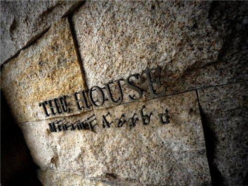 """Однокомнатная квартира """"Дом"""" стоимостью $21.800.000 (27 фото)"""