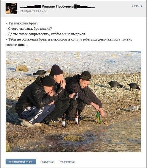 сайты фото приколов:
