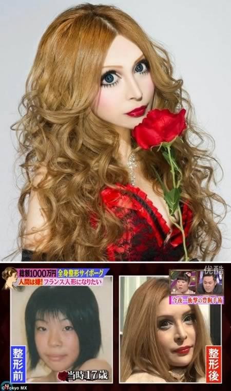 Женщина из Японии прошла через поразительную физическую трансформацию, на которую она на данный момент потратила...