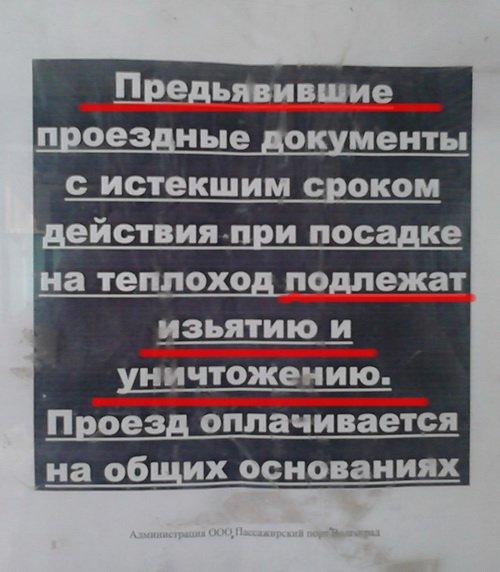 1380117858_marazmy-nadpisi-6.jpg