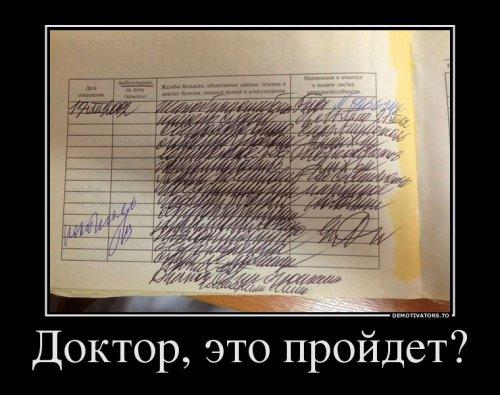 Новых демотиваторов пост (14 шт)