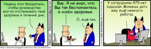 Свежий сборник комиксов и карикатур (33 шт)