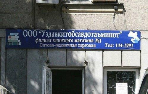 1378400122_marazmy-i-reklama-12.jpeg