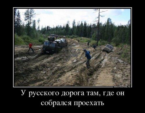 Прикольный сборник новых демотиваторов (27 шт)