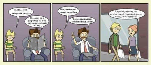 Прикольный пост забавных комиксов (22 шт)