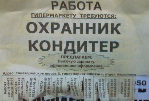 zrelim-s-bolshimi-siskami-konchayut-vnutr