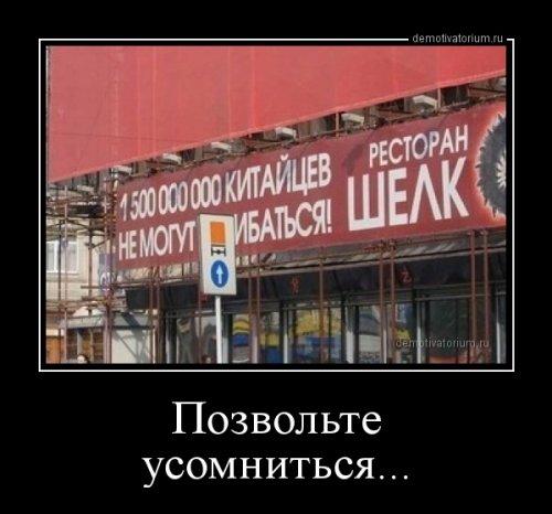 Новая коллекция прикольных демотиваторов (26 шт)