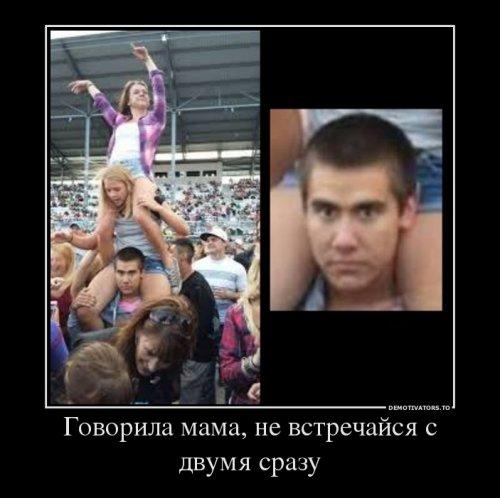 http://www.bugaga.ru/uploads/posts/2013-09/thumbs/1379404746_demiki-5.jpg