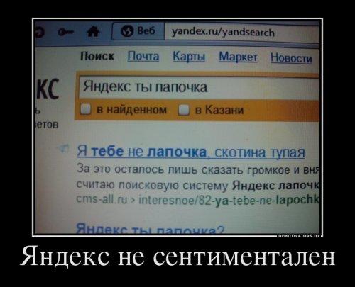 В Славянске обнаружено много украинского оружия из Крыма, - глава Минобороны - Цензор.НЕТ 4700