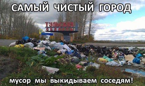 Фото приколов и картинок пост (45 шт)