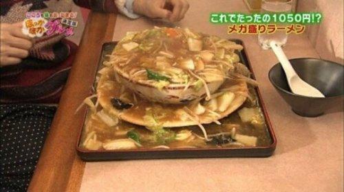 Гигантские порции блюд в японских ресторанах (26 фото)