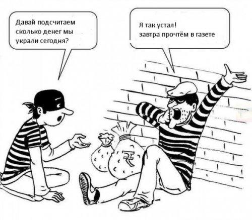 Смешные комиксы-картинки (26 шт)