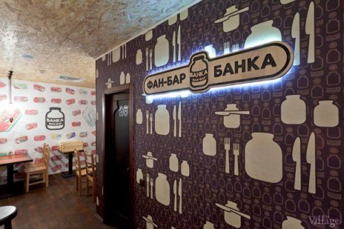 В уникальном украинском баре «Банка» нет ни бутылок, ни тарелок (8 фото + видео)