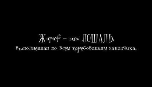 http://www.bugaga.ru/uploads/posts/2013-09/thumbs/1380300348_3.jpg