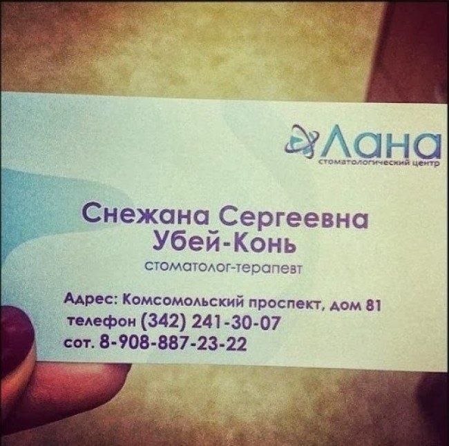 Подписи к фотографиям в контакте ...: pictures11.ru/podpisi-k-fotografiyam-v-kontakte.html