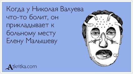 1381002441_novye-atkrytki-3.jpg