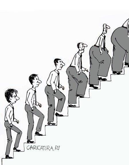 картинки про повышение в должности смешные