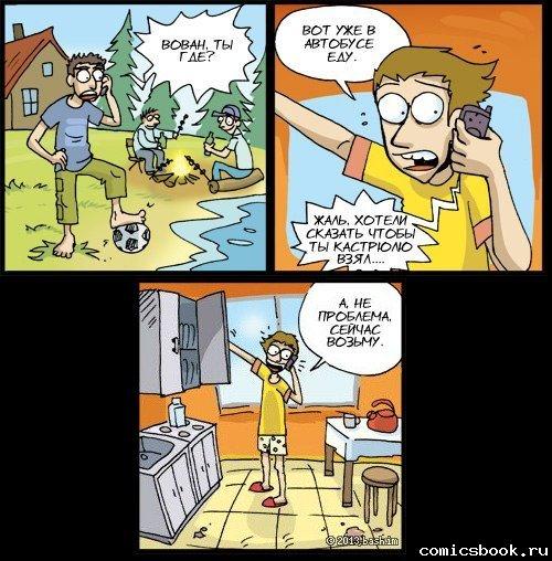 Vovan комиксы