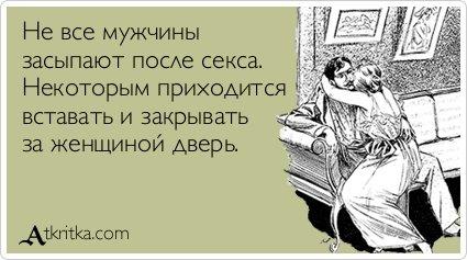 seksualnoe-bele-dlya-zhenshin-ukraini
