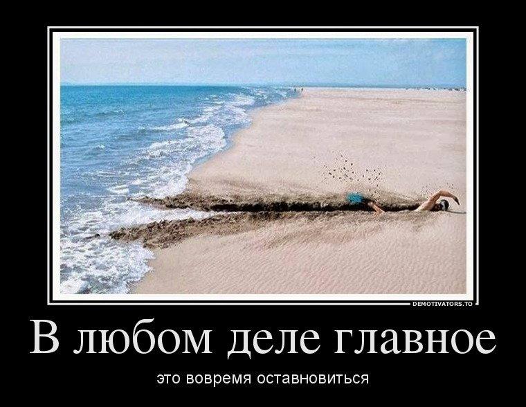 http://www.bugaga.ru/uploads/posts/2013-10/1382601392_demki-11.jpg