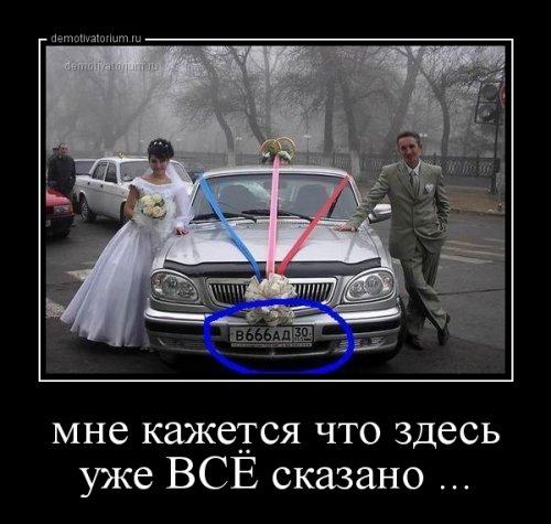 http://www.bugaga.ru/uploads/posts/2013-10/thumbs/1380871135_demki-11.jpg
