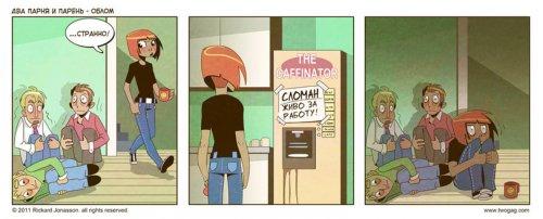 Немного забавных комиксов (13 шт)