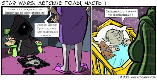 Новая порция прикольных комиксов (15 шт)