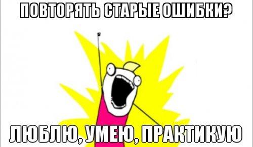 Прикольная коллекция комиксов и мемов (18 шт)