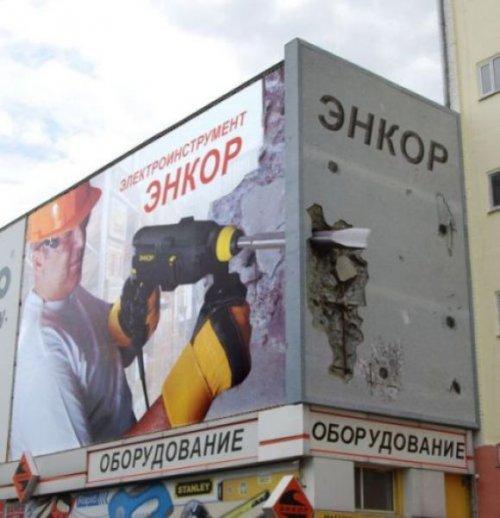 Реклама, привлекающая внимание (30 фото)