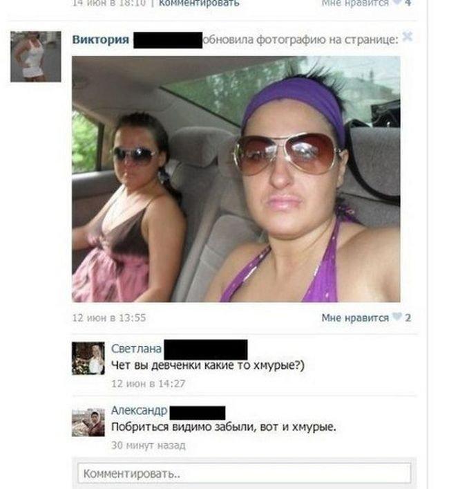 Прикольные коментарии девушки на фото