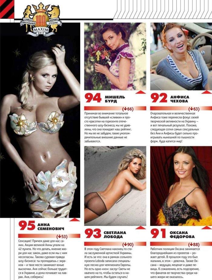 trah-v-magazine-onlayn
