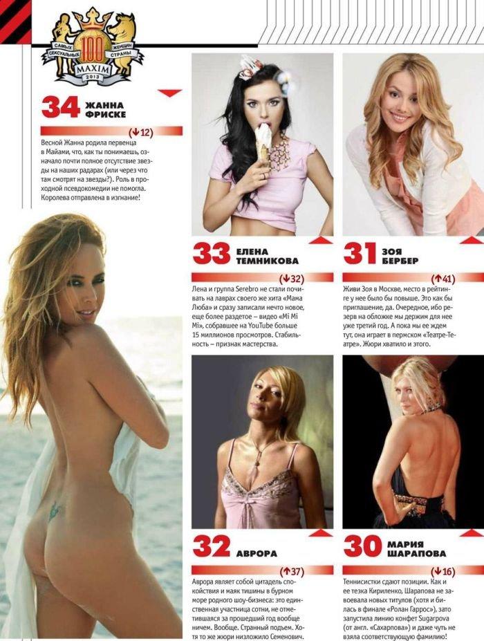 Сексуальные дамы россии секс 3 фотография