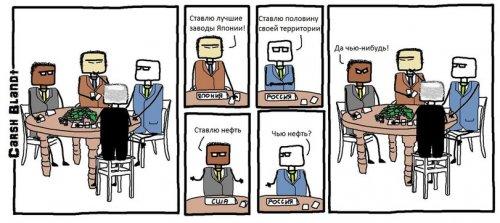 Новые комиксы-приколы и карикатуры (25 шт)