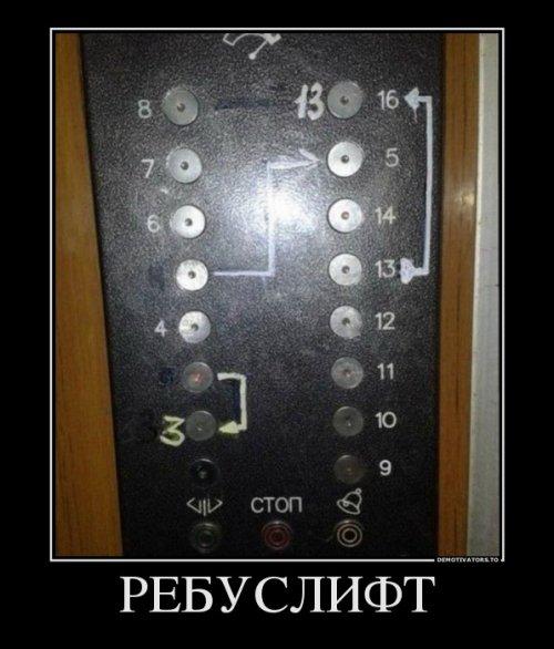 Свежие прикольные демотиваторы (31 шт)