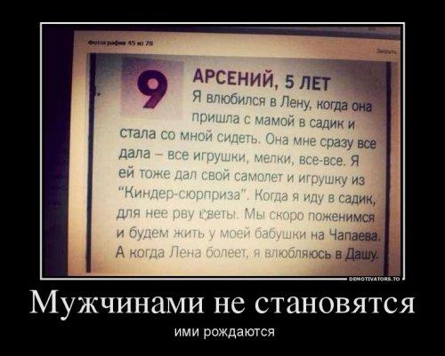 Свежий сборник демотиваторов (21 шт)