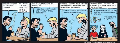 Комиксы-новинки (14 шт)