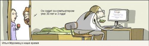 Свежая порция комиксов и карикатур (18 шт)