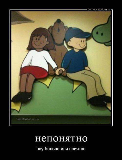 http://www.bugaga.ru/uploads/posts/2013-11/thumbs/1384504795_demki-14.jpg