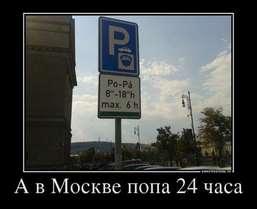 http://www.bugaga.ru/uploads/posts/2013-11/thumbs/1384504845_demki-5.jpg
