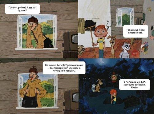 Новые комиксы-приколы (11 шт)
