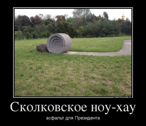 Новая порция прикольных демотиваторов (19 шт)