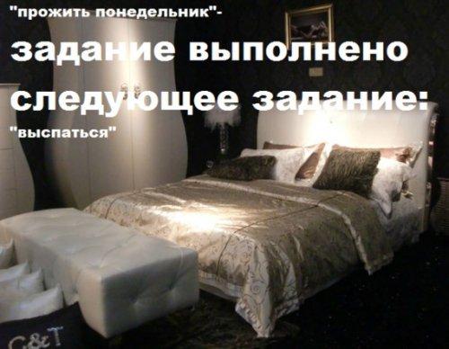 Свежих комиксов пост (15 шт)